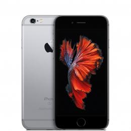 IPHONE 6S 16GB USA Gris