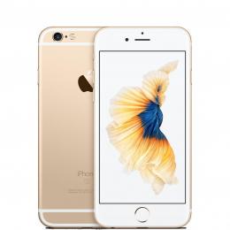IPHONE 6S 16GB USA Or
