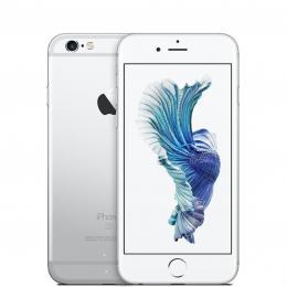 IPHONE 6S 16GB Argent